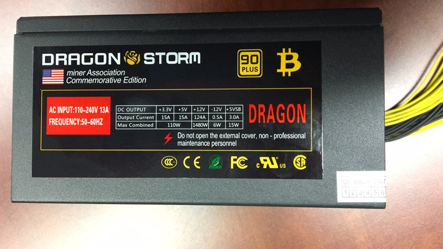 Dragon Storm Power Adapter